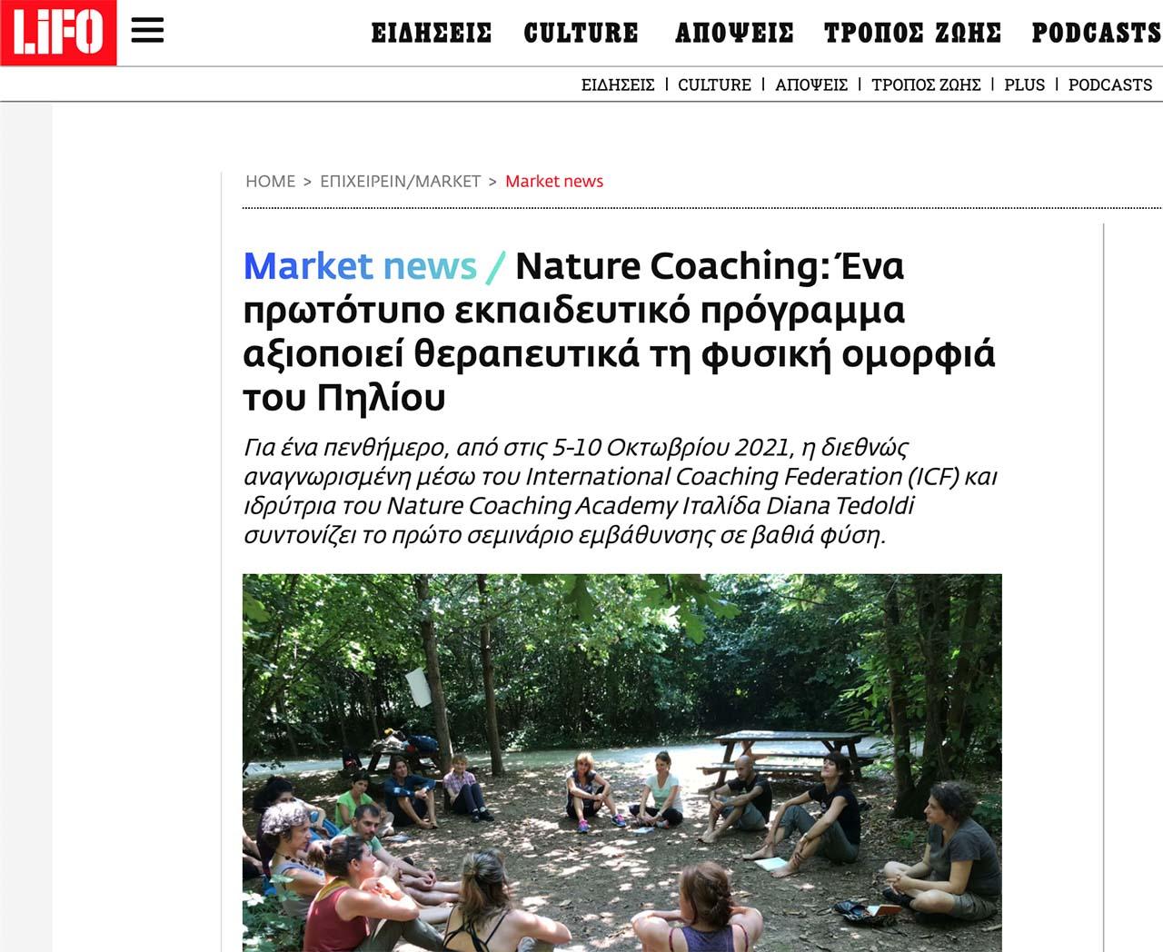 Lifo Magazine Pelion Homes Nature Coaching